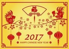 Szczęśliwa Chińska nowego roku 2017 karta jest lampionami i kurczakiem na drzewnym kwiacie i Chińskim słowo sposobu szczęściu Obrazy Stock