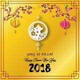 Szczęśliwa chińska nowego roku 2018 karta z psim białego papieru rozcięciem w ramy i obwieszenia chińskim lampionie na czereśniow ilustracja wektor