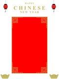 Szczęśliwa chińska nowego roku prostokąta tła dekoracja Zdjęcie Stock