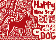 Szczęśliwa Chińska nowy rok karta jest Chińskim lampionu i psa zodiakiem, Obraz Royalty Free