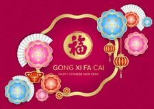 Szczęśliwa Chińska nowy rok karta z kwiatu okwitnięcia latarniowym fan i podbródka pieniądze rama na porcelanie deseniujemy abstr Zdjęcia Stock