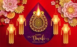 Szczęśliwa Diwali festiwalu karta ilustracji