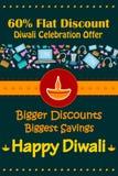 Szczęśliwa Diwali rabata sprzedaży promocja Zdjęcie Royalty Free