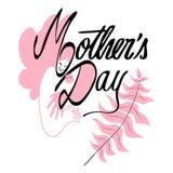 szczęśliwa dzień matka s Fotografia Stock
