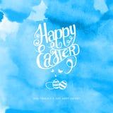 Szczęśliwa Easter akwareli inskrypcja Obrazy Royalty Free