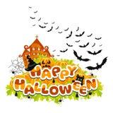 Szczęśliwa Halloween barwiona abstrakcjonistyczna inskrypcja ilustracja wektor