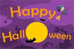 Szczęśliwa Halloween tła ilustracja Obrazy Royalty Free