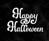 Szczęśliwa Halloweenowa wektorowa typografia Fotografia Royalty Free