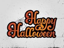 Szczęśliwa Halloweenowa wektorowa typografia Obrazy Royalty Free
