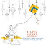 Szczęśliwa Makar Sankranti tapeta z kolorowym kania sznurkiem ilustracja wektor