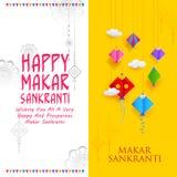 Szczęśliwa Makar Sankranti tapeta z kolorowym kania sznurkiem royalty ilustracja
