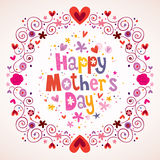 szczęśliwa matka jest dzień Zdjęcia Stock