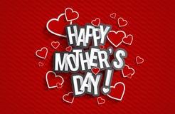 szczęśliwa matka jest dzień Zdjęcie Stock