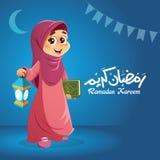 Szczęśliwa Muzułmańska dziewczyny mienia koranu książka ilustracji