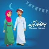Szczęśliwa Muzułmańska rodzina na Błękitnym tle Zdjęcie Royalty Free