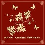 Szczęśliwa nowa chińska rok karta z okwitnięcie motylami i drzewem ilustracja wektor