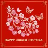 Szczęśliwa nowa chińska rok karta z okwitnięcie motylami i drzewem ilustracji