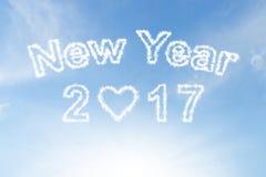 Szczęśliwa nowego roku 2017 chmura i światło słoneczne na niebieskim niebie Fotografia Stock