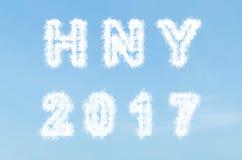 Szczęśliwa nowego roku 2017 chmura na niebieskim niebie Fotografia Royalty Free