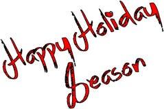 Szczęśliwa sezonu wakacyjnego teksta znaka ilustracja zdjęcie royalty free