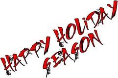Szczęśliwa sezonu wakacyjnego teksta znaka ilustracja zdjęcia royalty free