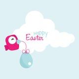 Szczęśliwa Wielkanoc   Obraz Stock