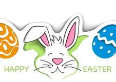 Szczęśliwa Wielkanocna kartka z pozdrowieniami w cięciu Za papieru stylu ilustracja wektor