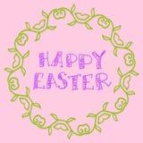 Szczęśliwa Wielkanocna Wektorowa ręka Rysujący tło styl Po prostu ilustracji