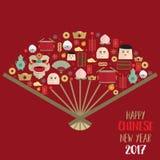 Szczęśliwe chińskie ikony ustawiający nowego roku 2017 formularzowy Chiński fan Zdjęcie Royalty Free