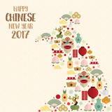 Szczęśliwe chińskie ikony ustawiający nowego roku 2017 formularzowy kogut Obrazy Royalty Free