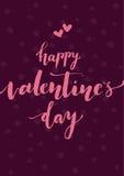szczęśliwe dni valentines Zdjęcie Stock