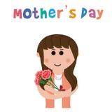 szczęśliwe dzień matki Zdjęcie Royalty Free