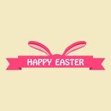 Szczęśliwe Easter karty ilustracyjne Obraz Stock