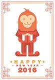 Szczęśliwego Chińskiego nowego roku kartka z pozdrowieniami 2016 Małpi kostium na Fram Zdjęcie Royalty Free