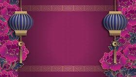 Szczęśliwego Chińskiego nowego roku peoni kwiatu retro reliefowy purpurowy lampion royalty ilustracja