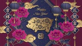 Szczęśliwego Chińskiego nowego roku peoni kwiatu retro złocisty purpurowy reliefowy lan royalty ilustracja