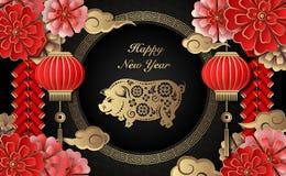 Szczęśliwego Chińskiego nowego roku retro złocistego reliefowego kwiatu świni chmury latarniowe petardy i kratownicy round rama ilustracja wektor