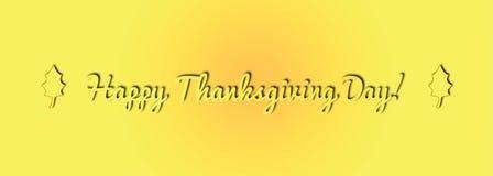 Szczęśliwego dziękczynienie dnia ilustracyjny sztandar z liśćmi Zdjęcia Stock