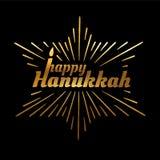 szczęśliwego hanukkah Chrzcielnica skład z świeczkami i promienie w postaci gwiazdy dawidowa w roczniku projektujemy Chrzcielnica Zdjęcie Royalty Free