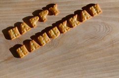 szczęśliwego hanukkah Rozsypisko jadalni listy Zdjęcia Royalty Free