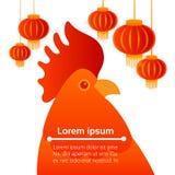 Szczęśliwego Nowego 2017 rok koguta Ptasi Chiński Latarniowy Azjatycki horoskop royalty ilustracja