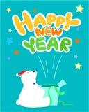 Szczęśliwego nowego roku ślicznego karcianego niedźwiedzia polarnego prezenta otwarty pudełko ilustracji