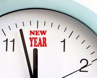szczęśliwego nowego roku, Zdjęcie Stock