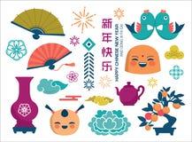 szczęśliwego nowego roku chiński ilustracja wektor