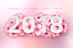 2018 szczęśliwego nowego roku chiński Wektorowa realistyczna ilustracja 2018 liczb rzeźbiących od papieru i Sakura rozgałęziamy s Obrazy Royalty Free
