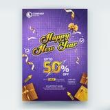 Szczęśliwej nowego roku 50% sprzedaży ulotki szablonu Plakatowy Wektorowy projekt ilustracji