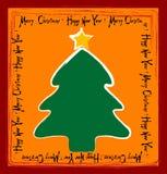 szczęśliwi Bożych Narodzeń drzewa Zdjęcia Royalty Free