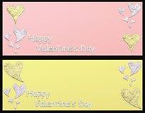 szczęśliwi dzień valentines Zdjęcie Royalty Free