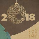 Szczęśliwi 2018 nowego roku kreatywnie projekt Zdjęcia Royalty Free