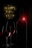 Szczęśliwi nowy rok powitania Zdjęcie Royalty Free